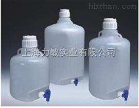 2319-0020 2319-0050Nalgene可高溫高壓滅菌細口大瓶(帶防水口)