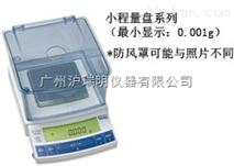 电子托盘天平UW220H,岛津电子天平220g/ 0.001