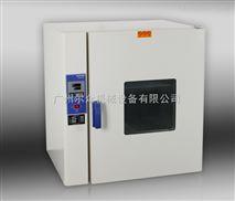 烘幹箱,箱式幹燥機,廣州台式幹燥箱