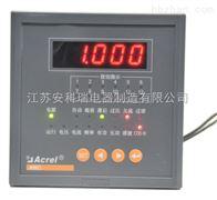 低压无功补偿柜低压无功补偿柜补偿器ARC-10/J