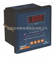 数据中心电源能耗多路监控装置 ARC-12/J