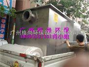 甘肃油水分离器