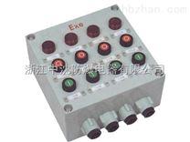 6按钮4灯防爆控制箱厂家专业定做直销