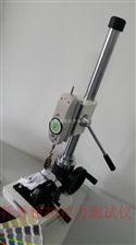 杭州鈕扣拉力測試儀寧波鈕扣拉力測試儀