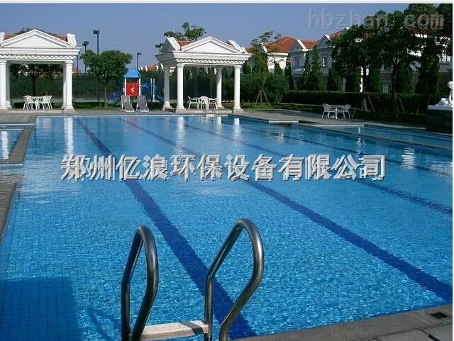 洛阳游泳馆水处理设备
