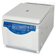 湘儀H1650R臺式高速冷凍離心機