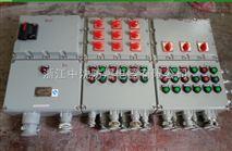 防爆动力配电箱双11厂家大促销