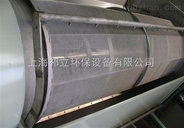 QTN紡織印染污水轉鼓濃縮機供應