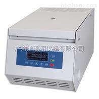 冷凍離心機TGL-20M、湘儀TGL-20M特價