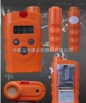 RBBJ手持式液化氣報警器