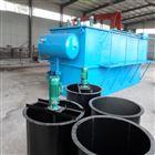 CTQF化工污水处理设备(辐流式)