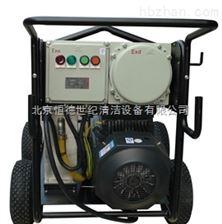 HD28/18EX防爆高压清洗机