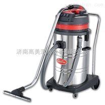 CB60-2吸塵吸水機