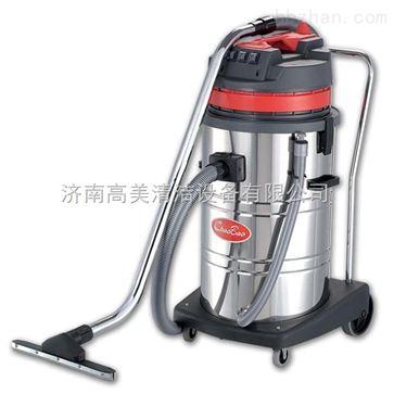 CB60-2吸尘吸水机
