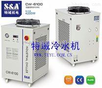 射频管冷水机,co2金属射频管冷却机