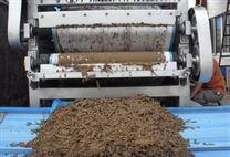 污泥处理设备(脱水机)