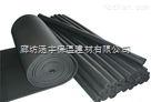 华美橡塑海绵管-有弹性橡塑管价格