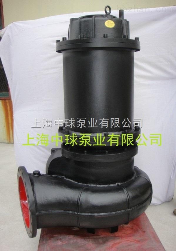 350QW1200-18-90潜污泵