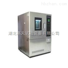 新型高温老化试验箱