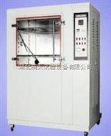 GT-SC-512湖北高天专业砂尘试验箱