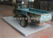 供应铜陵市1.2*1.2米电子地磅 0.5-5吨小地磅