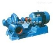 双吸泵,SH卧式铸铁单级双吸离心泵