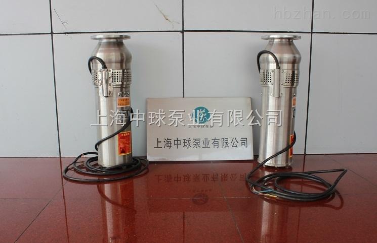 QSP40-8-1.5喷泉潜水泵