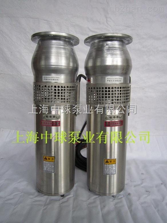 QSP25-6-0.75不锈钢喷泉潜水泵