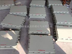500*600防爆配电箱壳体