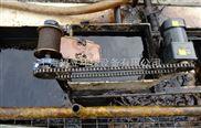 不锈钢撇油器刮油机设备