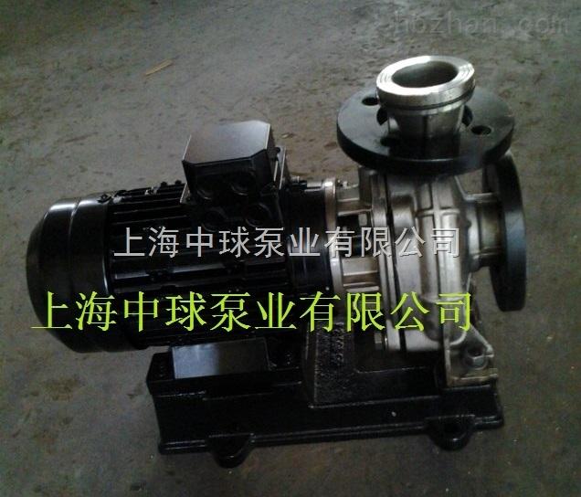 ISWH50-125A不锈钢卧式离心泵
