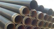 钢套钢蒸汽热水保温管对焊管件