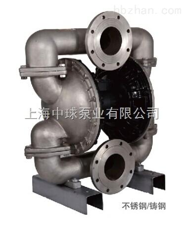 QBY-125不锈钢气动隔膜泵