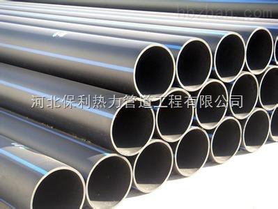 价格 规格 批发-硬质蒸汽保温管