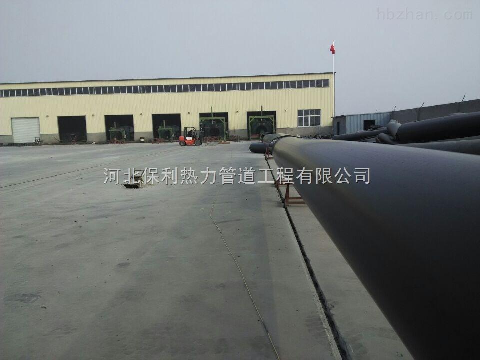 DN300 DN350 DN400 DN-聚乙烯保温防腐管道