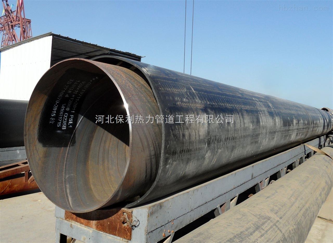 热水管厂家-预制直埋蒸汽保温管
