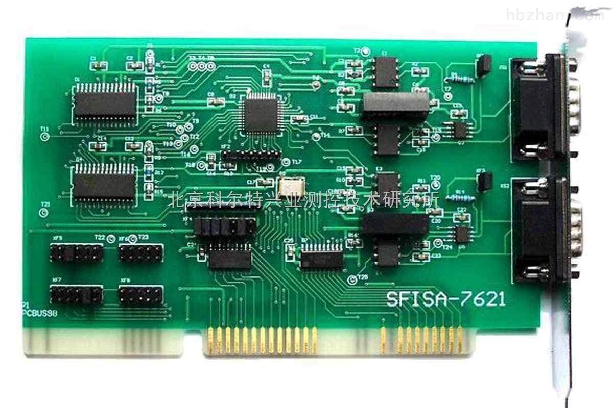 SFISA-7621一种隔离型CAN总线通讯板,可方便地应用于装有ISA 总线插槽的微机。PC操作系统可选用目前流行的 Windows 系列、Unix等多种操作系统环境。CAN是一种数字化总线通讯标准,采用总线仲裁方式进行网络管理,实时性很高,可保证系统对事件的响应,而且通讯可靠性高,CAN主要应用于可靠性要求较高的系统中。 1 性能与技术参数 1.