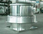 防爆型鋁製屋頂風機