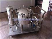 移动袋式活性炭过滤器
