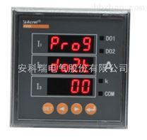 供应安科瑞三相电流表RS485通讯