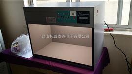 Color light boxColor Assessment Cabinet