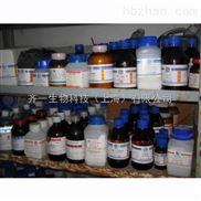 离子交换剂ⅠCAS号:9042-11-9