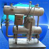 SZP疏水自动加压器-SZP-15疏水自动加压器