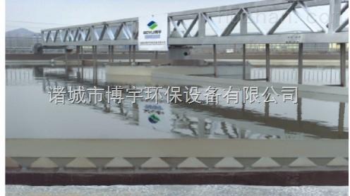 天津全桥式刮泥机制造商