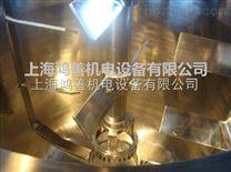 真空均质乳化锅