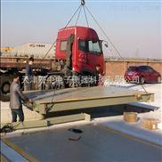 锦州120吨汽车过磅秤-150吨汽车电子磅价格
