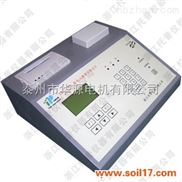 土壤养分测定仪TPY-6A光谱技术