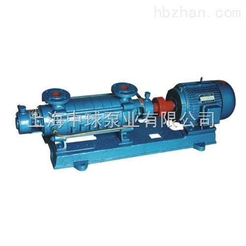 2GC-5*7锅炉给水泵