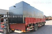 吉林WH-吉林地埋式一体化污水处理设备