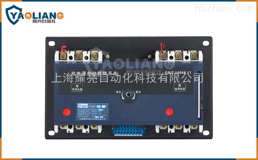 江苏100a pc级低压双电源自动转换切换开关接线图耀亮